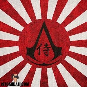 لوگوی ژاپنی انجمن برادری اساسین ها
