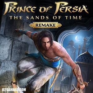 تصویر روی جلد بازی پرنس اف پرشیا شنهای زمان (ریمیک)