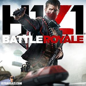 تصویر روی جلد بازی H1Z1